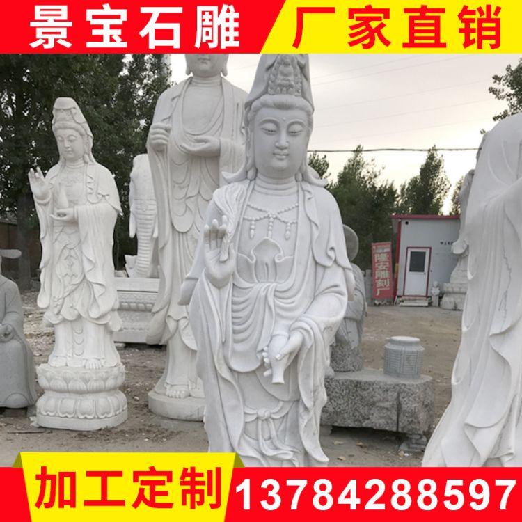 汉白玉石雕滴水观音送子观音菩萨寺院摆放大理石佛像雕刻