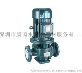 SGL单级离心泵-可靠-寿命长