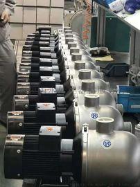 离心泵-工业用