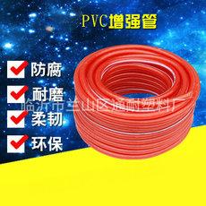 现货批发 鱼缸透明塑料软管 PCV流体软管给水管 磨砂水平管