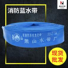 山东厂家供应1寸-8寸农用消防带 消防带水带规格齐全