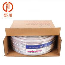 无毒无味优质 透明软管 红蓝白边PVC野川增强网管 食品级软管