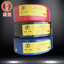 厂家直销高压橡胶软管气体管子 蓝红黑氧气管