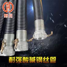 耐强酸碱钢丝管化工厂专用耐强酸强碱钢丝管批发
