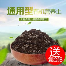 花土营养土花肥家用养花种植土通用型多肉月季养花专用有机土壤
