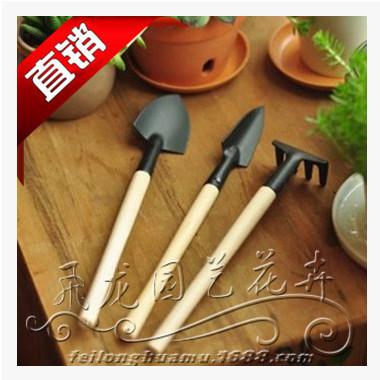 园艺迷你工具小铁铲 小铁耙 小铁锹三件套装 园艺工具