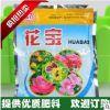 各种花卉通用的有机肥---花宝 肥效好 花肥 园艺用品