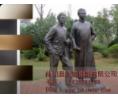 铜雕园林雕塑 抽象人物雕塑 园林小品 历史人物雕像 曲阳县久宏雕塑 (35播放)