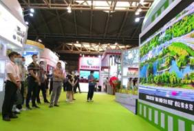 2020上海全国优质农产品博览会