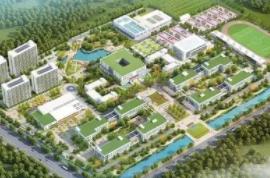 未来科技城国际教育产业园区及基础配套二批次监理/标段