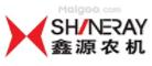 鑫源农机SHINERAY
