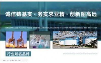 云南云天化股份有限公司