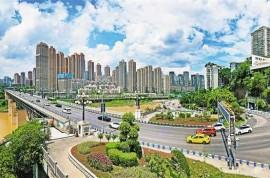 重庆日报:园林艺术扮靓街头